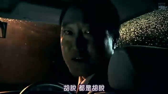 世界奇妙物语之《推理的士/出租车》