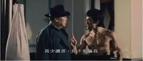 李小龙《精武门》经典台词对白,《精武门》名言名句